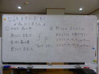 P1080927.JPG